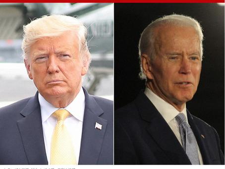 日本のメディアが絶対に報道しないジョー・バイデン米民主党大統領候補の恐るべき正体 2020年10月4日