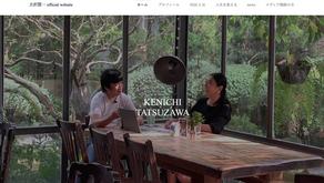立沢賢一 official website renewal