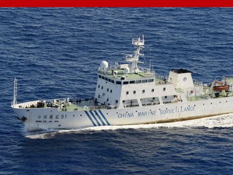 週刊エコノミスト - 中国海軍の「領海侵犯」は本当に「フェイント」だったのか 2020年5月27日