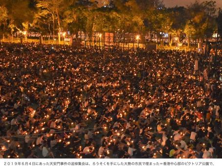 週刊エコノミスト - 中国共産党はなぜ香港を弾圧するのか 2020年6月13日