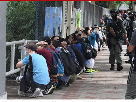 【週刊エコノミスト】「メールだけで処罰」「日本人も対象」香港国家安全維持法がもたらすディストピアの悪夢 2020年7月31日