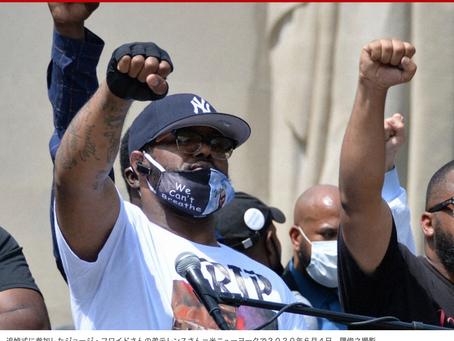 週刊エコノミスト - アメリカ黒人差別暴動の真実と「ジョージ・フロイド氏」の知られざる正体 2020年6月25日