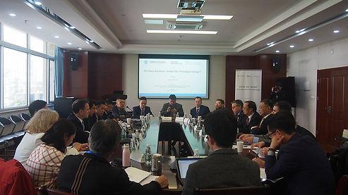 22019 Nanjing conference_JPG.jpg