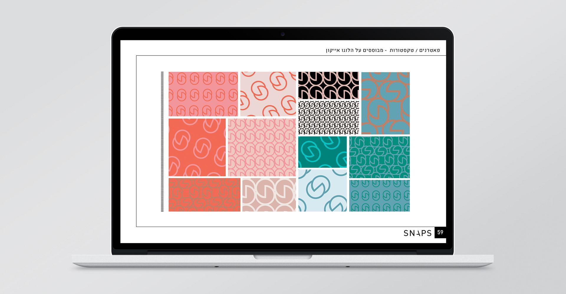 brand book patterns.jpg