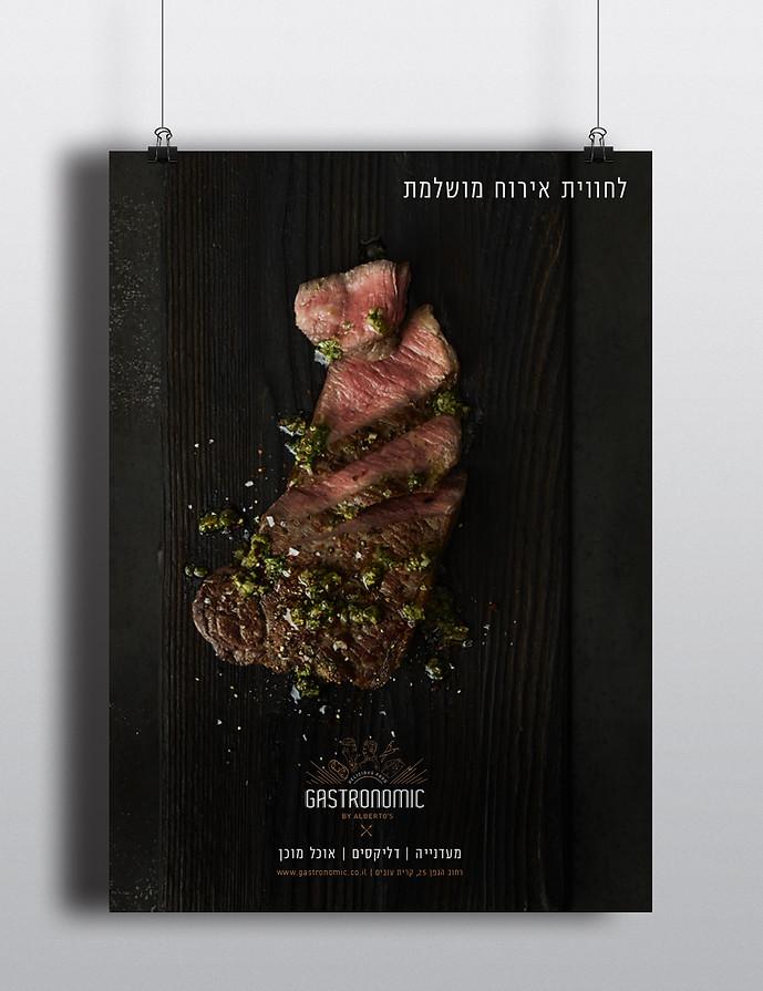 Poster_Mockup-dir-05.jpg