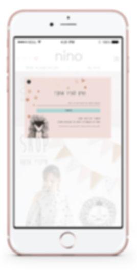 NINO-mobile-pop up sign in.jpg