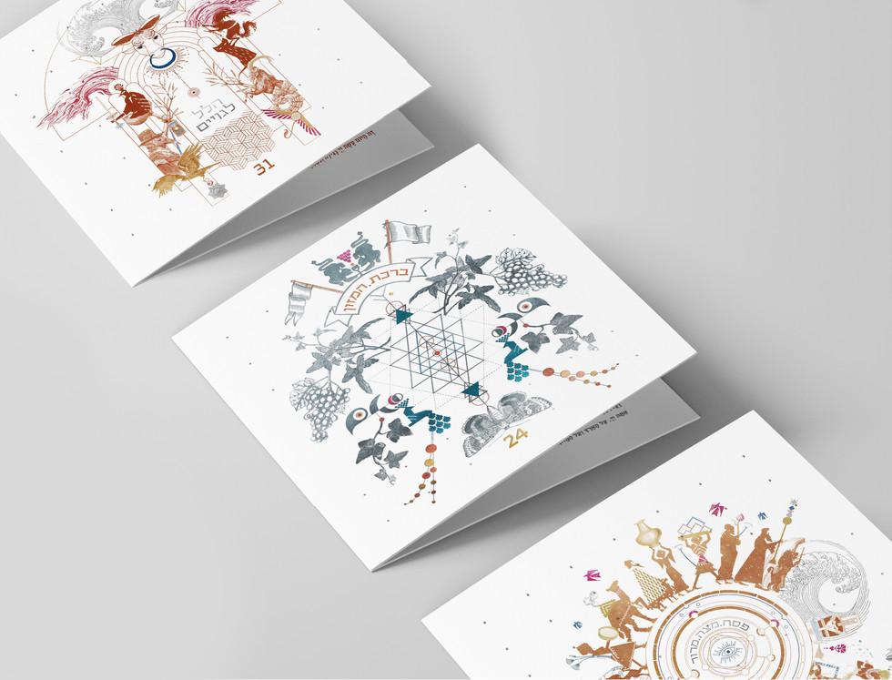 3 covers.jpg
