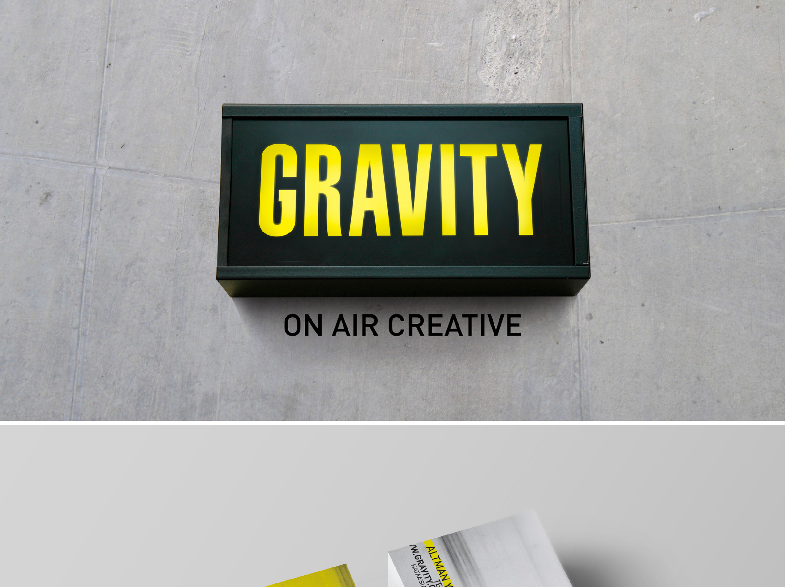 gravity-web2