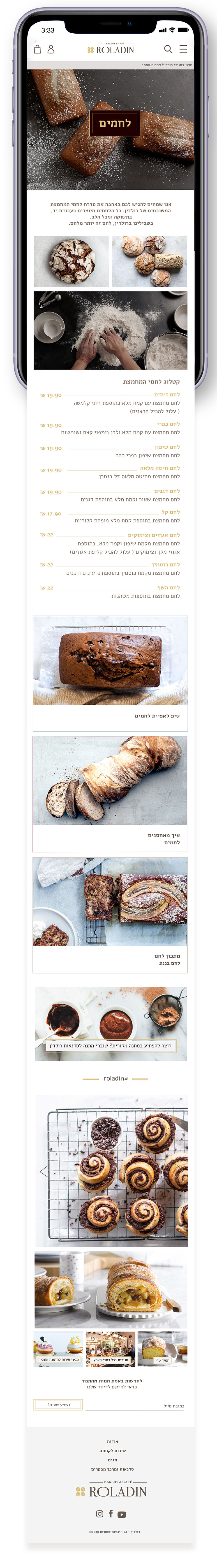 iPhone product section- bread.jpg