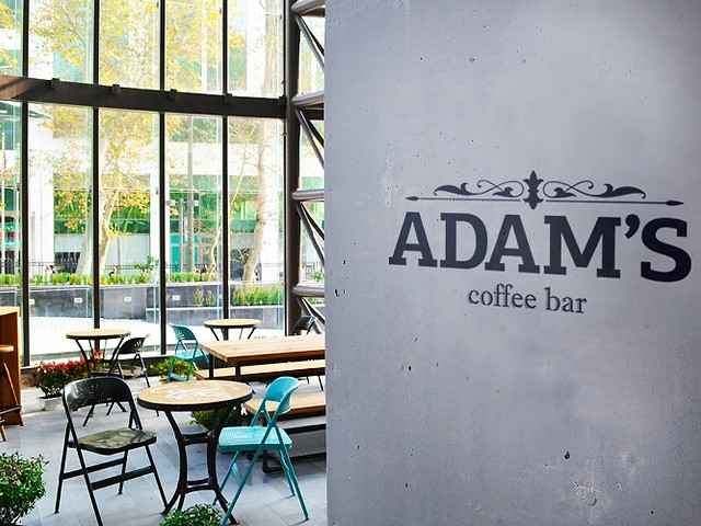 ADAM'S | Coffee Bar