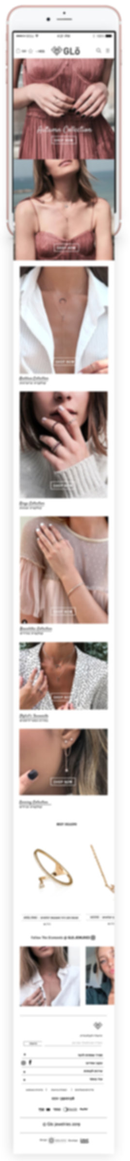 glo-mobile-homepage.jpg