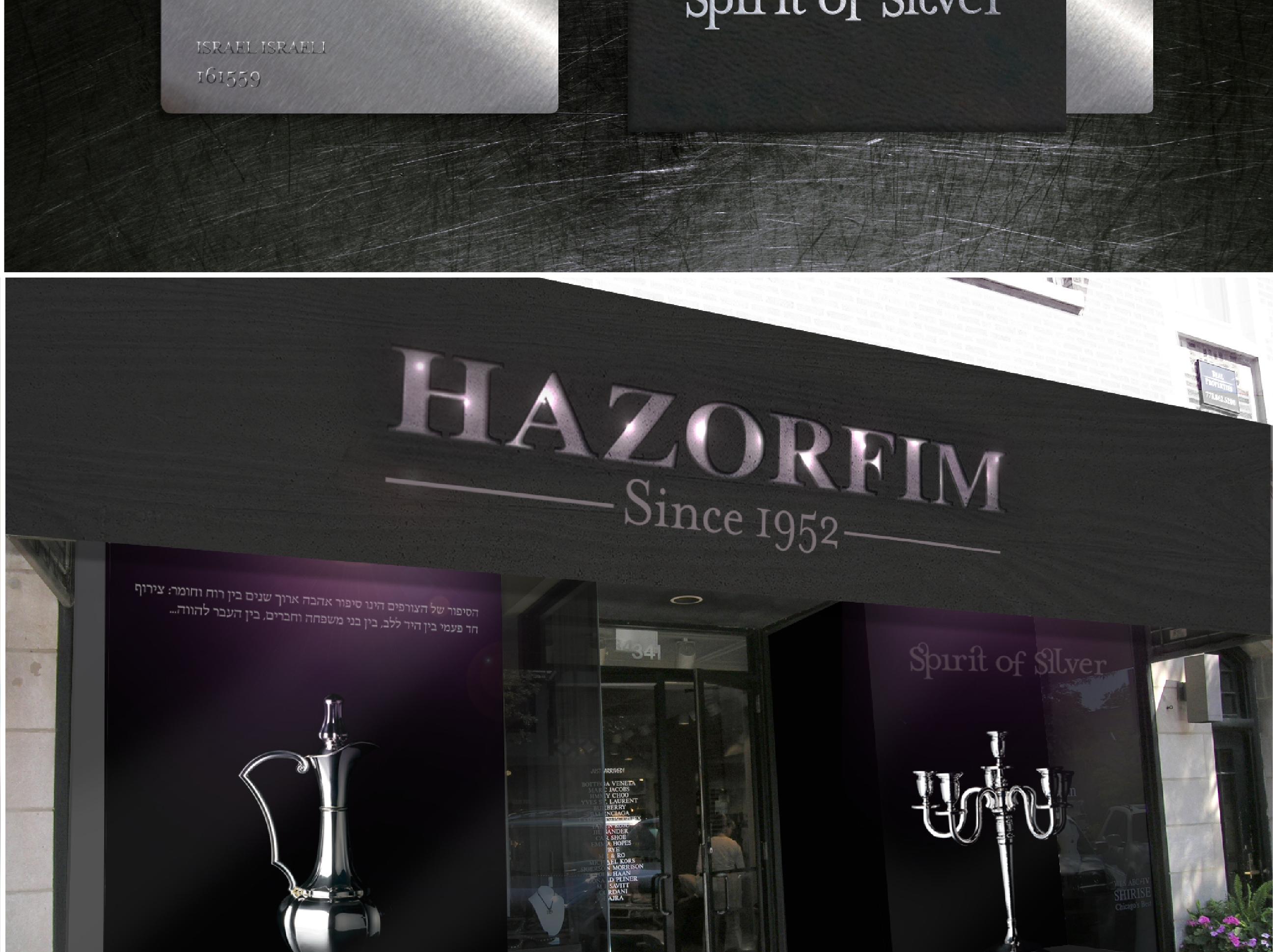 hazorfim3