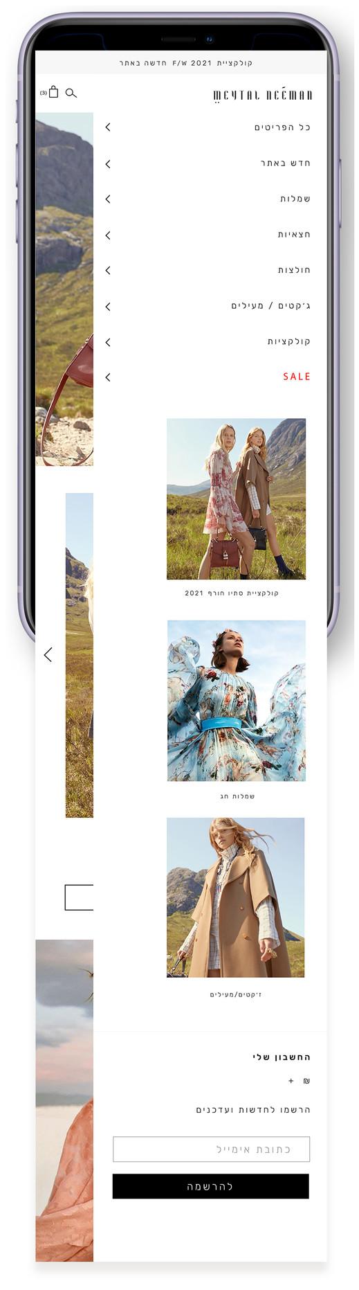 mobile-mn-menu.jpg