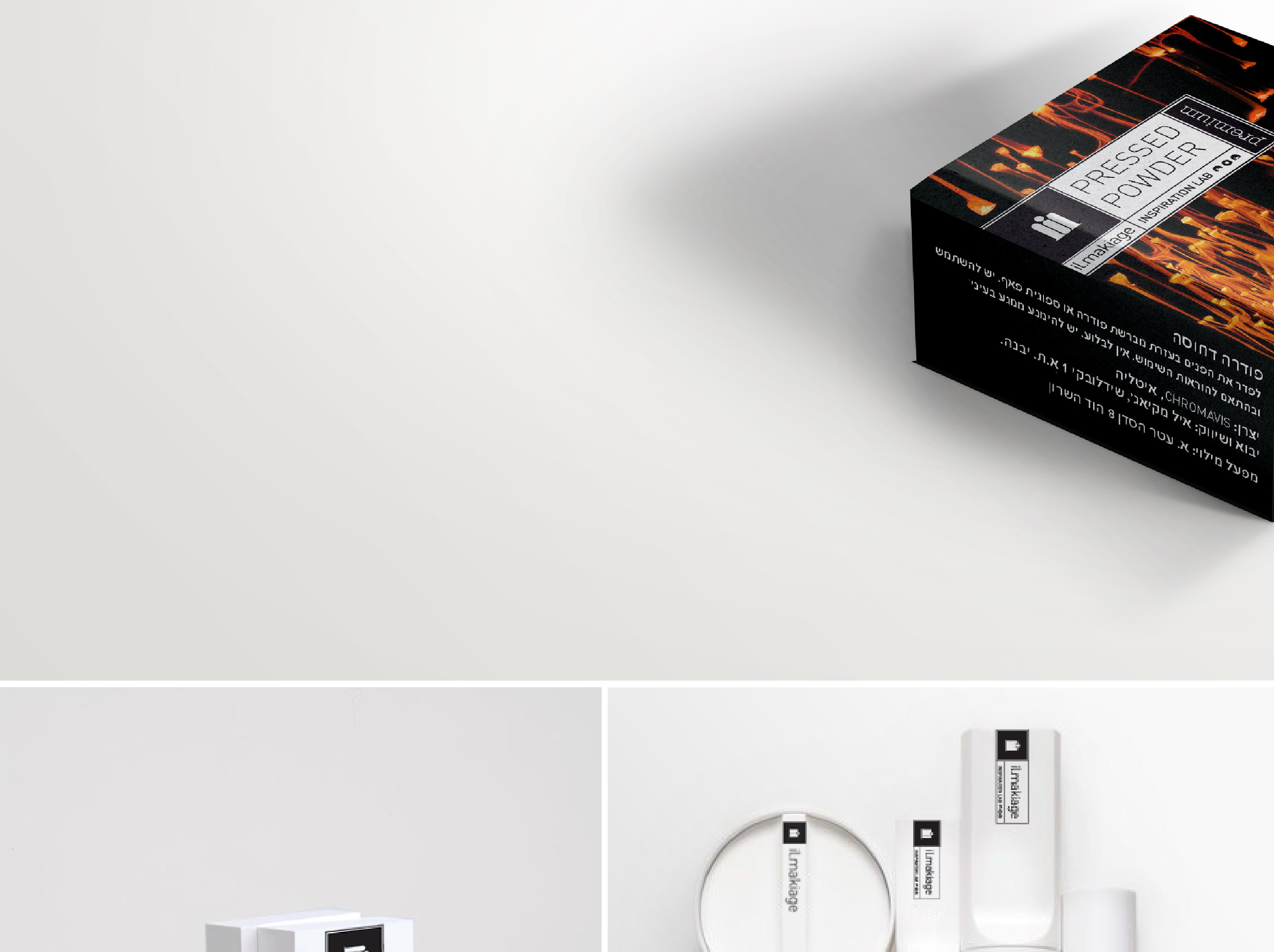 il-makiage-packagings16