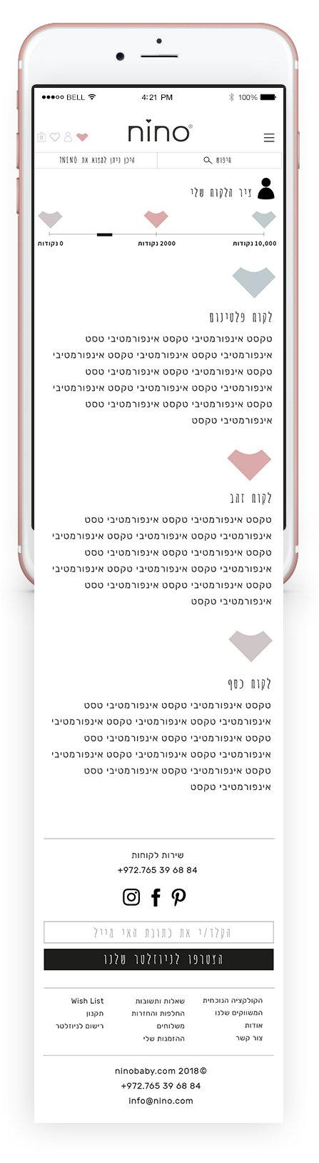 NINO-mobile-costumers info.jpg