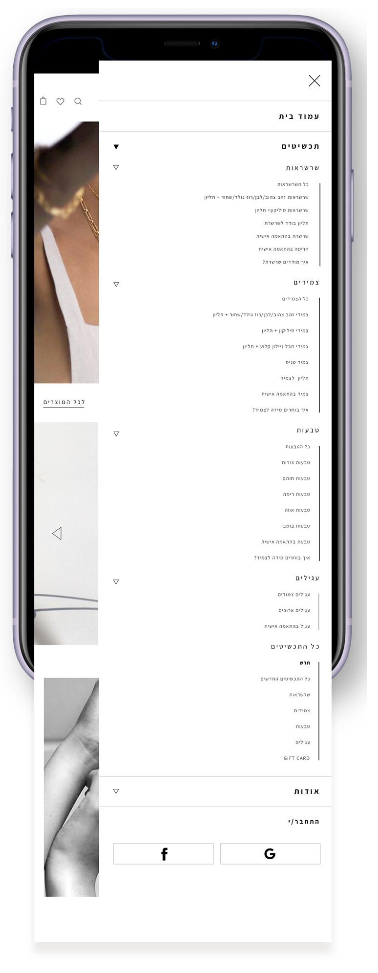 morano-menu.jpg