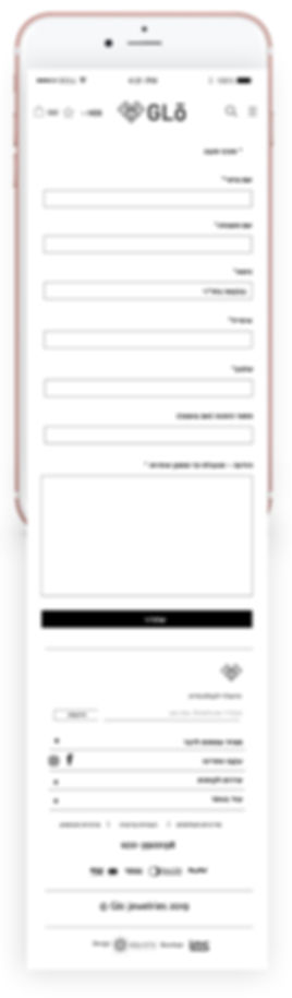 glo-mobile-message.jpg