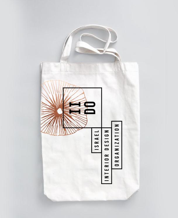 bag-1.png