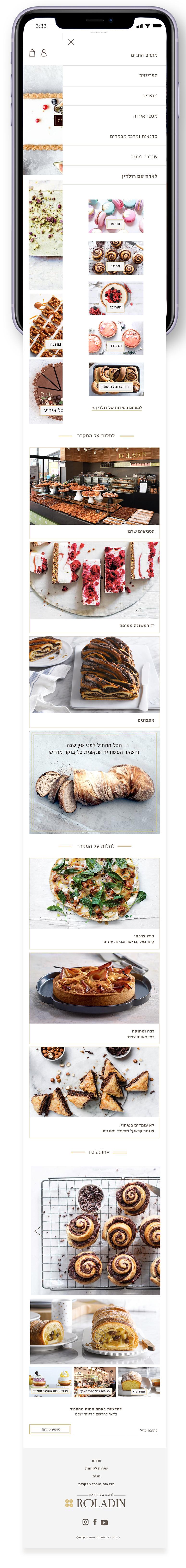 iPhone menu.jpg