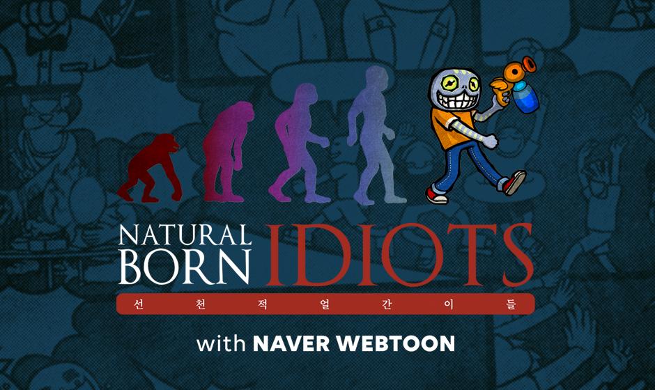 NATURAL BORN IDIOTS with NAVER WEBTOON