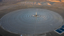 World's Largest Single-Tower Solar Thermal Plant