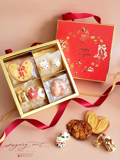 Chinese New Year Gift Box 2021