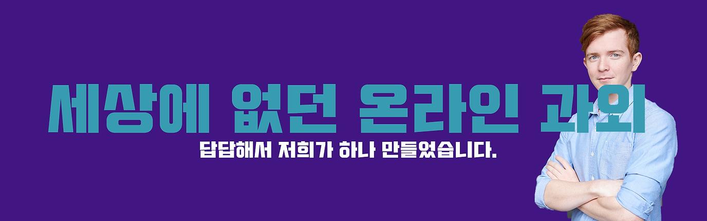 메인페이지 중간배너2.png