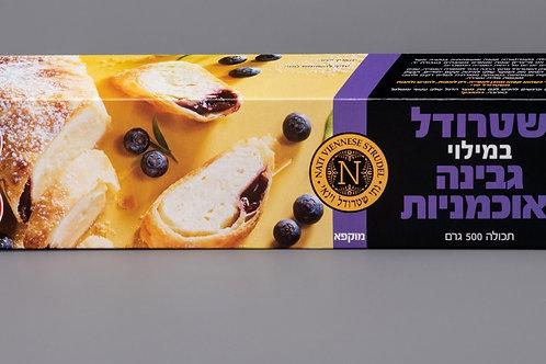 שטרודל גבינה אוכמניות לאפיה ביתית - עדה חרדית