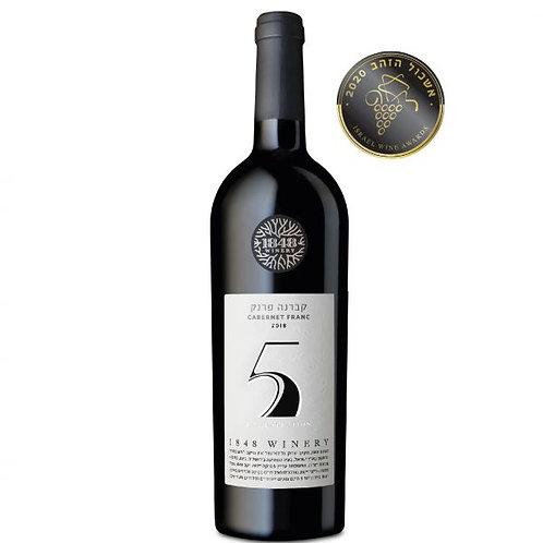 מבצע 2 בקבוקים יין פרנק קברנה דור 5 יקב 1848 - עדה חרדית