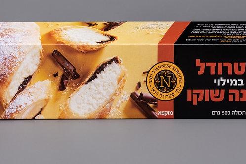שטרודל גבינה שוקולד לאפיה ביתית