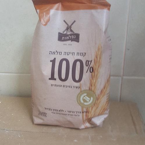 3 יח' קמח מלא 100% עדה חרדית -ללא צורך בניפוי