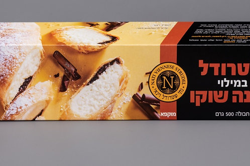שטרודל גבינה שוקו קפוא לאפיה ביתית- עדה חרדית