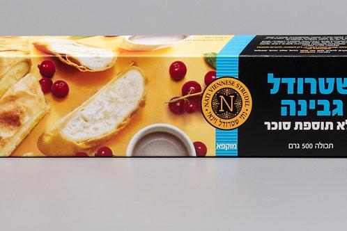 שטרודל גבינה ללא תוספת סוכר לאפיה ביתית - עדה חרדית