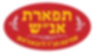 לוגו תפארת.jpg