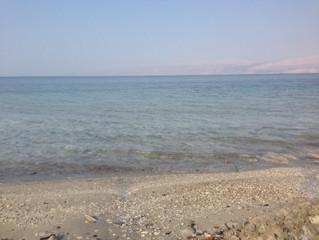 Dead Sea Treatments