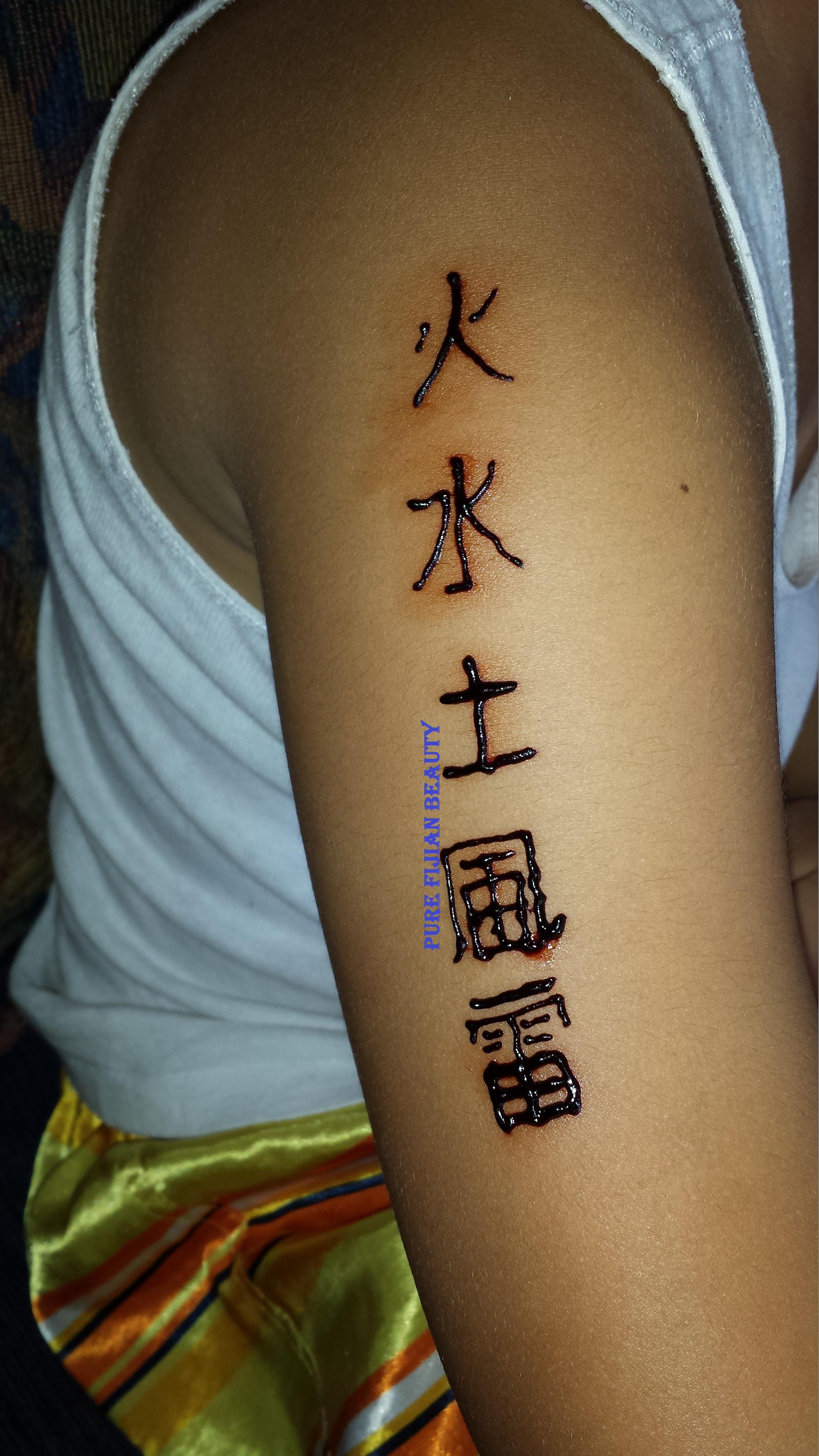 Henna for kids