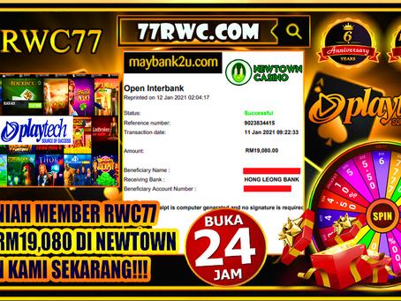 恭喜RWC77 的成员在NEWTOWN洗大钱! 旺呀!!快来成为下一个幸运者!