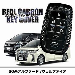 r0042keycobercarbon1.webp