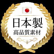 nihonsei_shiro.png
