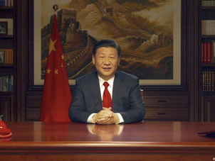 Of Nightmares and Aspirations: Interrogations on the Chinese Dream
