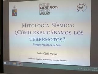 """Conferencia 9: """"Mitología sísmica ¿Cómo explicamos los terremotos?"""""""