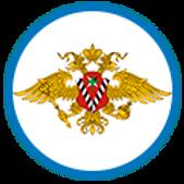 migracionnaya_slujba.png