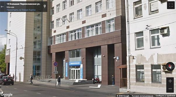 Юридическое бюро ПРАВОВЕД.jpg