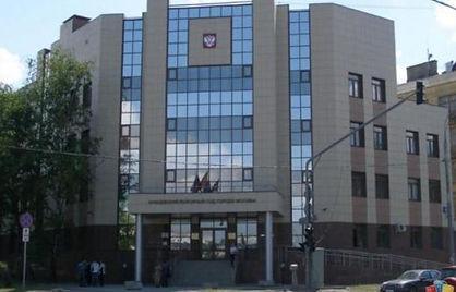kuncevskij-rajonnyj-sud.jpg