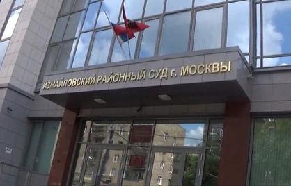 izmajlovskij-rajonnyj-sud.jpg
