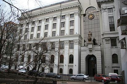 Верховный суд Российской Федерации.jpg