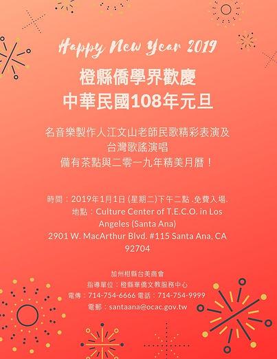 2019_New_Year����.jpg