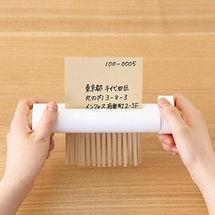 brand_new_in_box_muji_handy_paper_shredd