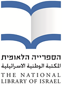 220px-National_Library_IL.png