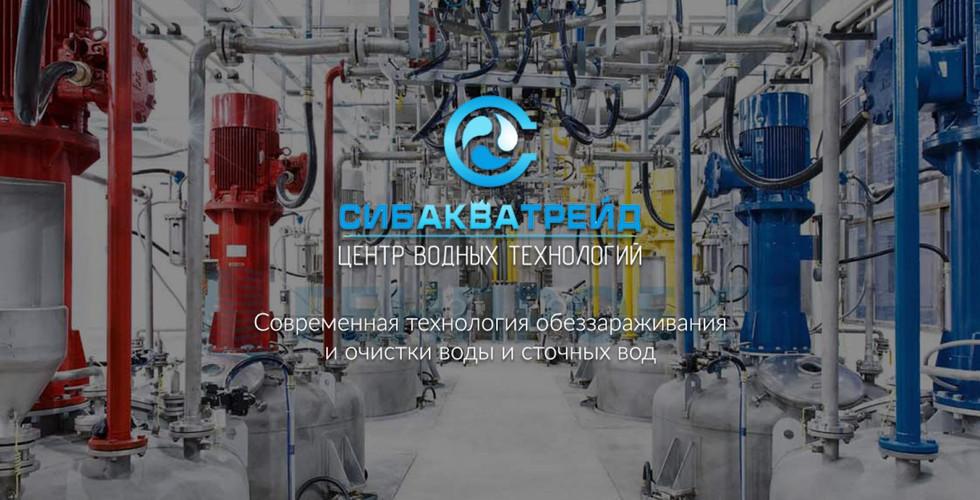 sovremennaya_tekhnologia_obezzarazhivani
